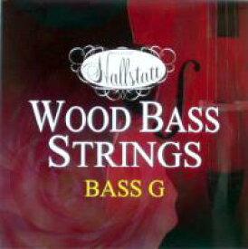 Hallstatt WOOD BASS STRINGS G線