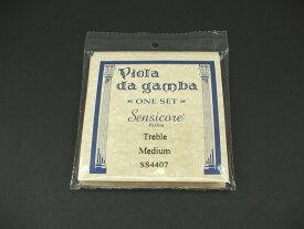 Viola da Gamba Treble弦セット Super-Sensitive Sensicore Perlon Medium