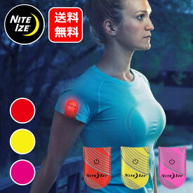 【追跡可能メール便対応可(ポスト投函)】NITE IZE ナイトアイズ タグリット マグネットLEDマーカー 全3色【日本正規品】