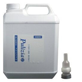 衛生除菌水 プリジアプロ 業務用2倍濃縮タイプ 4L