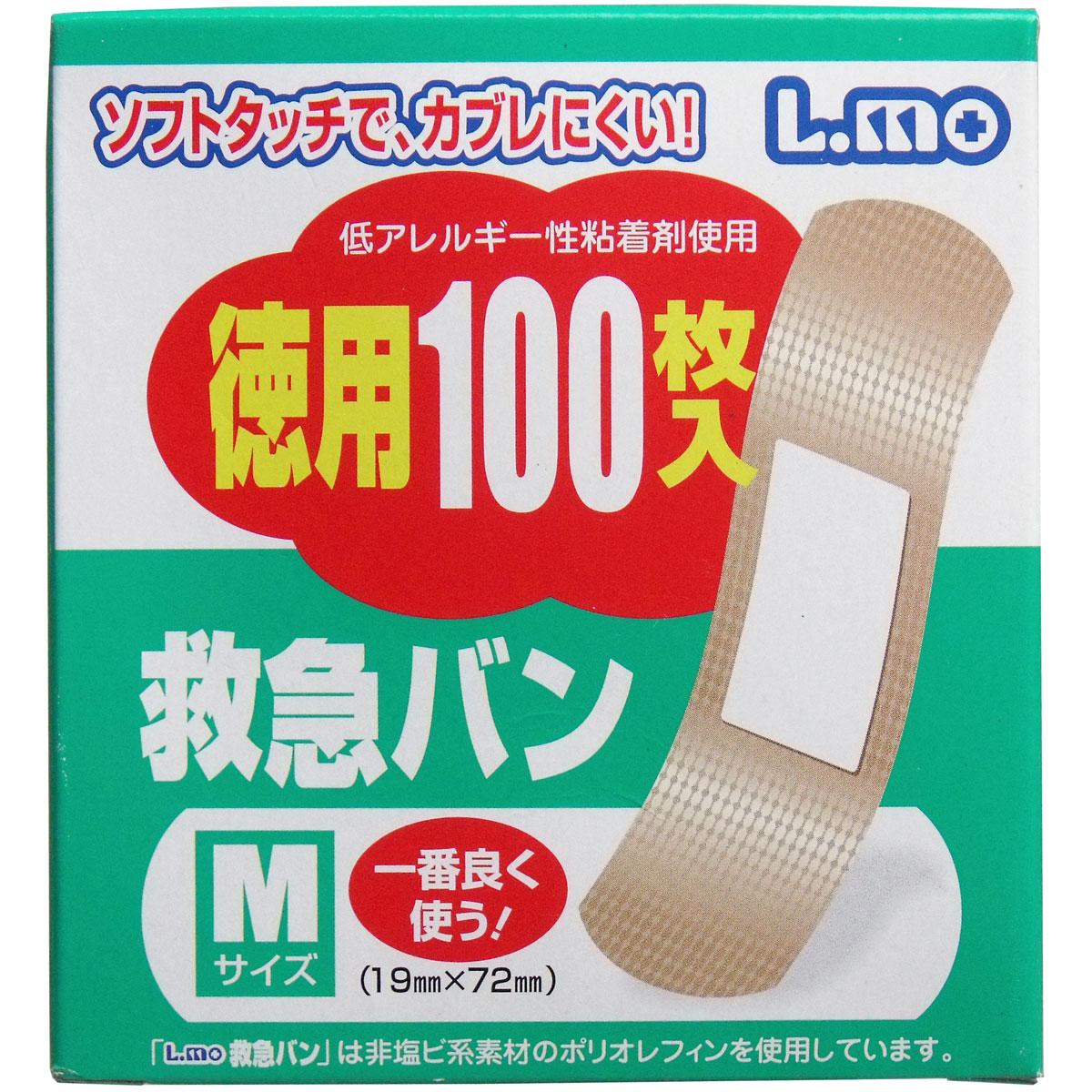 ソフトタッチで、カブレにくい! 救急バン Mサイズ 100枚入 【あす楽対応】