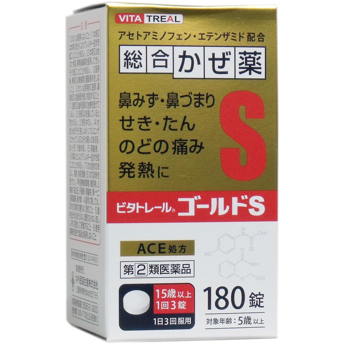 【第(2)類医薬品】 ビタトレール ゴールドS 総合かぜ薬 180錠
