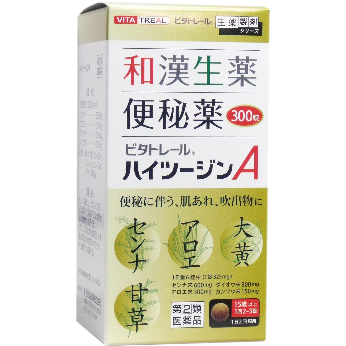 【第(2)類医薬品】 ビタトレール ハイツージンA 和漢生薬便秘薬 300錠