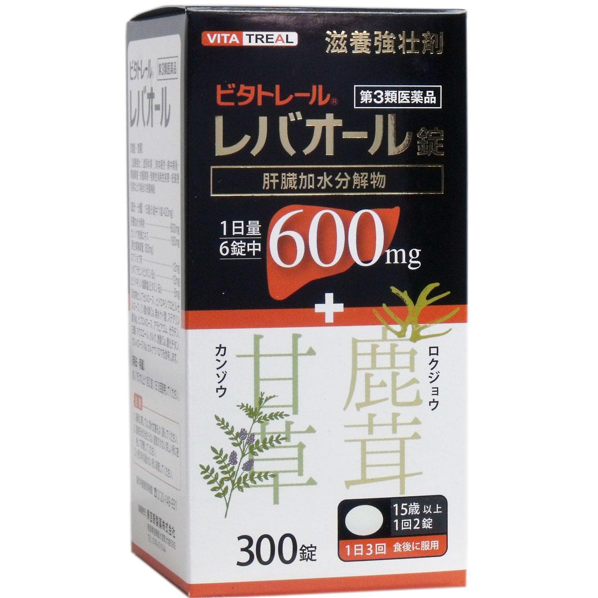 【訳アリ】【第3類医薬品】 ビタトレール レバオール錠 300錠