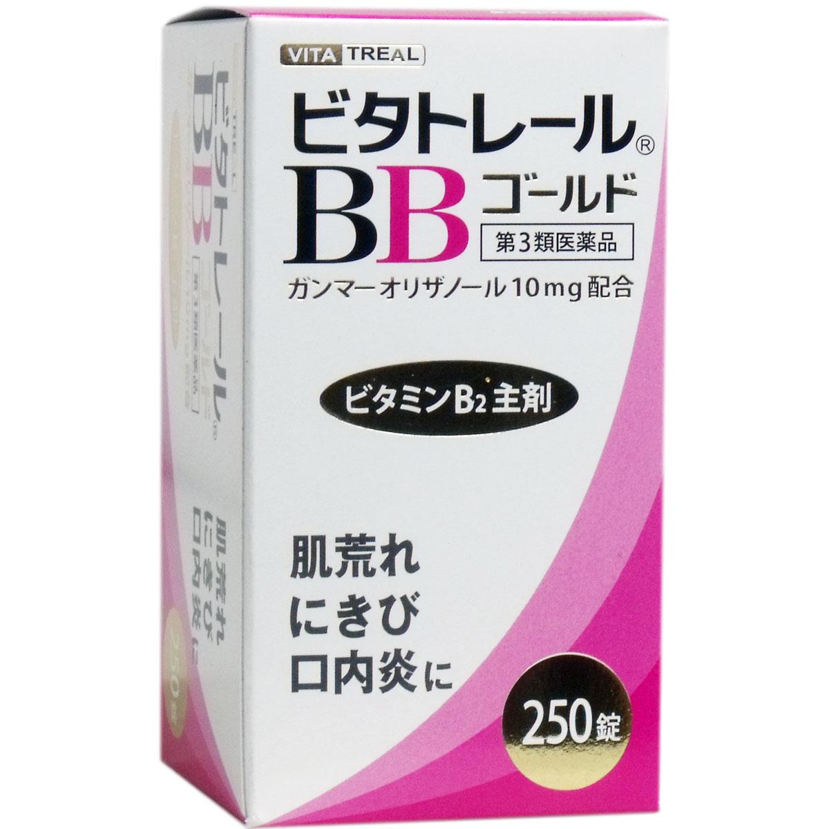 【第3類医薬品】 ビタトレール BBゴールド 250錠