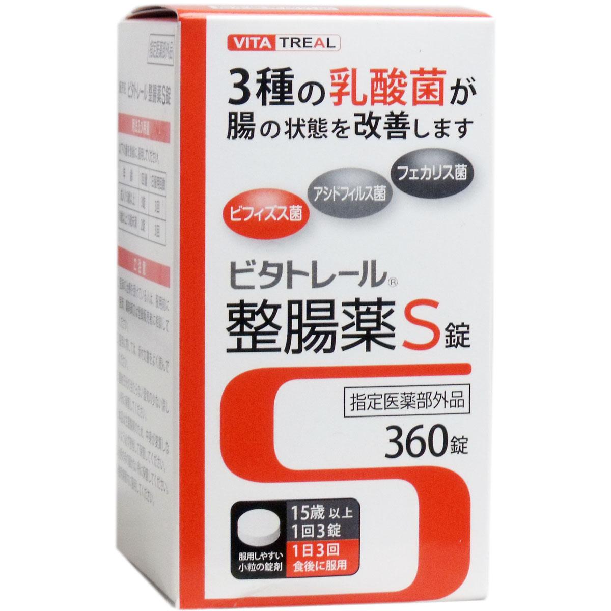 【訳アリ】ビタトレール 整腸薬S錠 360錠