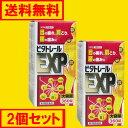 【第3類医薬品】 ビタトレール EXP 大容量 360錠 2個セット ランキングお取り寄せ