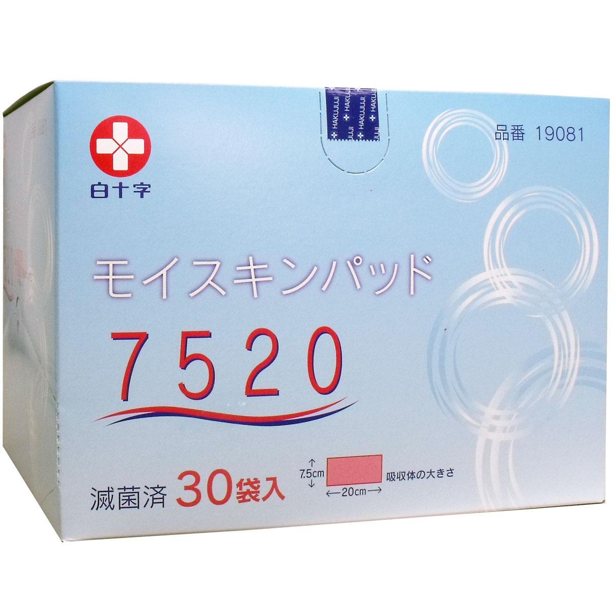 白十字 モイスキンパッド7520 滅菌済 30袋入