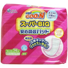 グーン(GOON) スーパーBIG 安心吸収パッド 26枚入