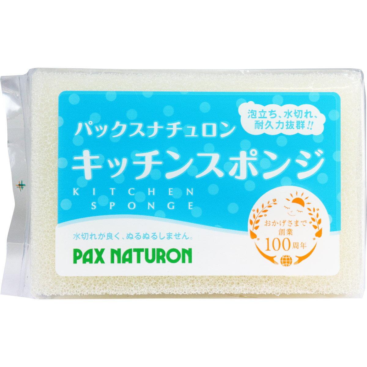 パックスナチュロン キッチンスポンジ (ナチュラル) 1個入