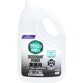 花王業務用 リセッシュ除菌EX デオドラントパワー 香りが残らないタイプ 2L