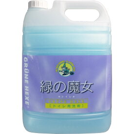緑の魔女 トイレ用洗剤 業務用 5L