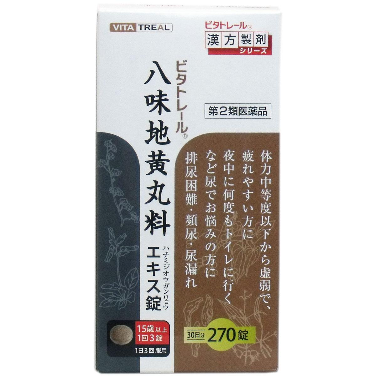 【第2類医薬品】 ビタトレール 八味地黄丸料 エキス錠 270錠