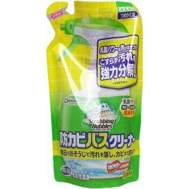【訳アリ】スクラビングバブル 防カビバスクリーナー つめかえ用 ミント系の香り 350mL