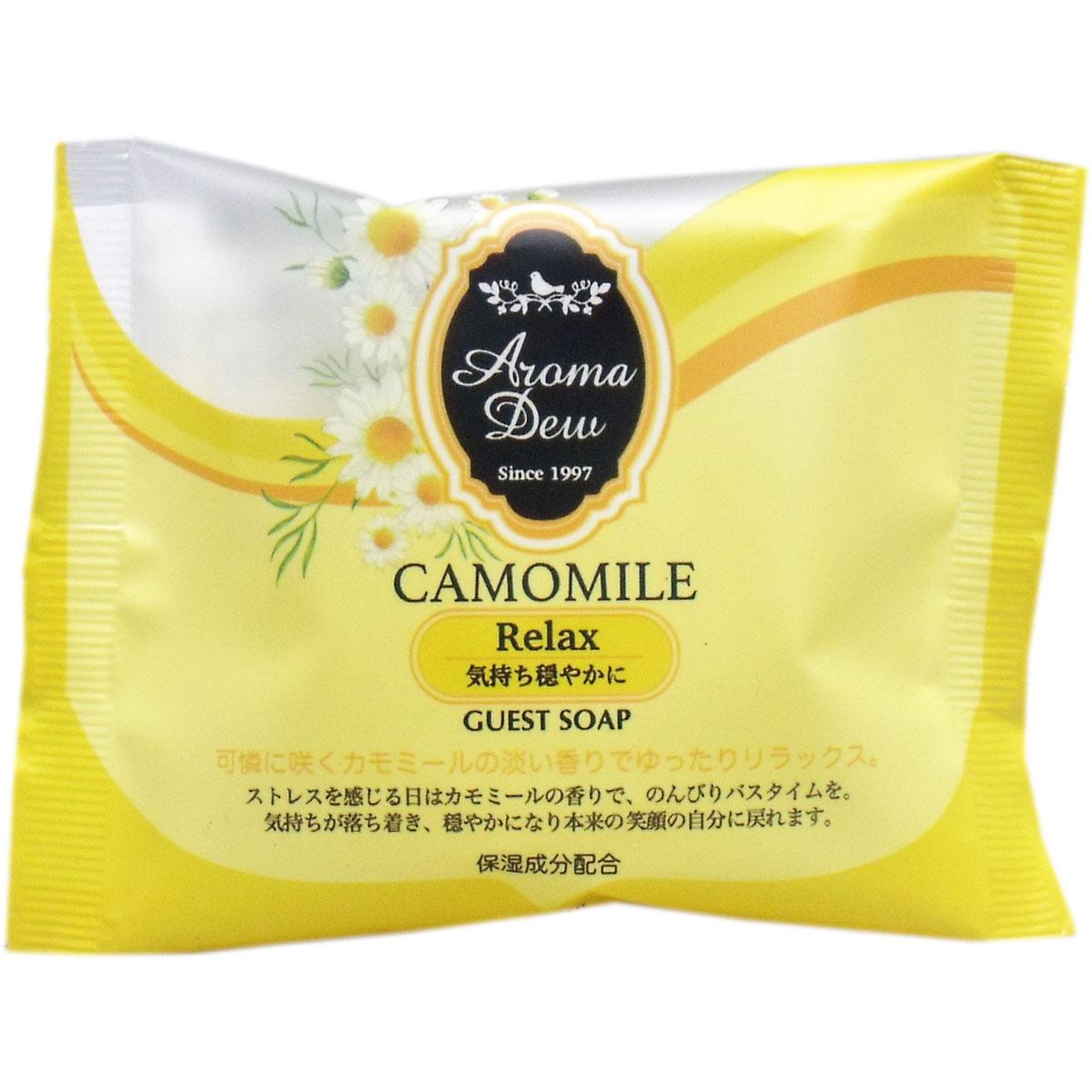 アロマデュウ ゲストソープ カモミールの香り 35g