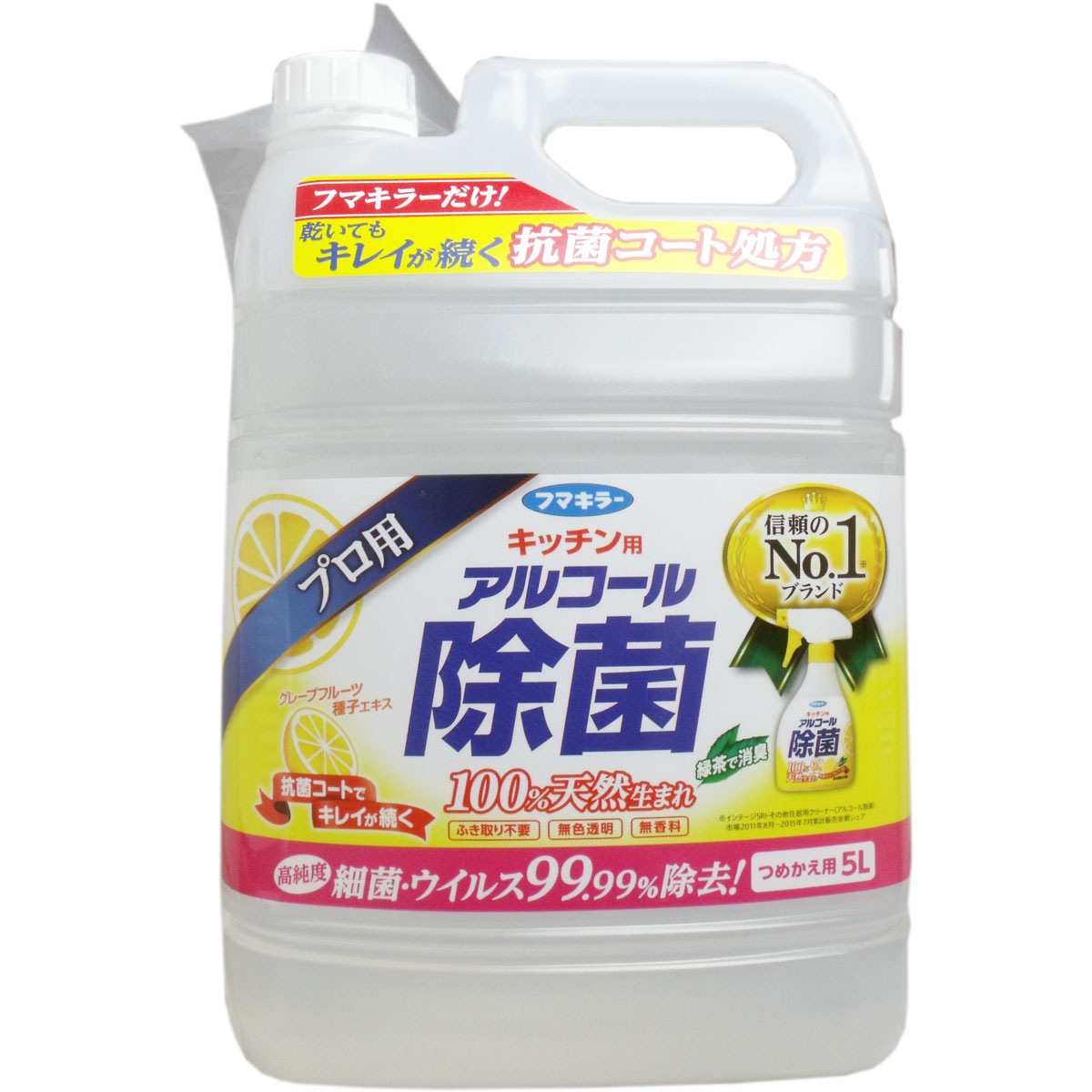 フマキラー キッチン用アルコール除菌 プロ用 詰替用 5L