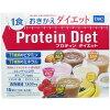 DHC蛋白質减肥15袋入(蛋白質减肥)