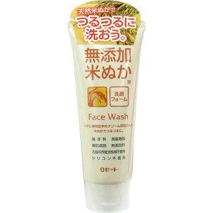 ロゼット 無添加米ぬか 洗顔フォーム 140g入