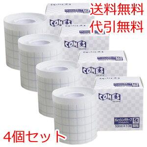 医家向品 ドレッシングテープ フィルムタイプ 50mm×10M×1巻×4個セット