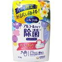 【訳あり】 シルコット アルコール除菌 ウェットティッシュ 本体 40枚入