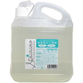 スピカココ 液体 洗たく洗剤 詰替用 4Kg