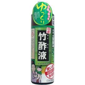 日本漢方研究所 高級竹酢液 550CC