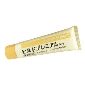 ヒルドプレミアム 乾燥肌用薬用クリーム 50g