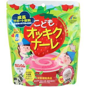 ※こどもオッキクナーレ いちごミルク味風味 200g 【3月26日までの特価】
