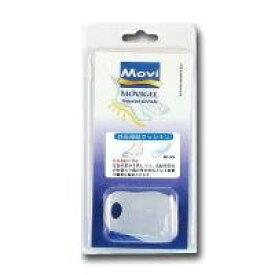 MOVI GEL(モビフットケアシリーズ) サポートキャップ 外反母趾クッション MO-004