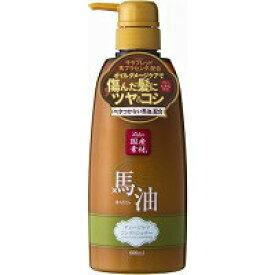 リシャン 馬油コンディショナー(エレガントフローラルの香り)馬油 プラセンタ リンス