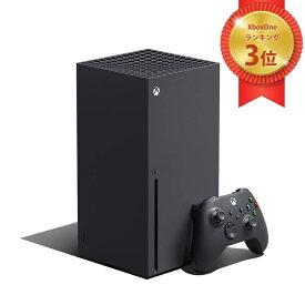 Xbox Series X 本体(エックスボックス シリーズ エックス) RRT-00015 マイクロソフト ゲーム [ラッピング不可]