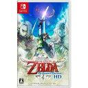 Nintendo Switch ゼルダの伝説 スカイウォードソード HD ゲームソフト 任天堂 ニンテンドースイッチ[ラッピング対応不可]