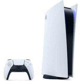 【軽量版】PlayStation5 PS5 プレイステーション5 プレステ5 デジタルエディション (CFI-1100B01) ゲーム機 本体 SONY