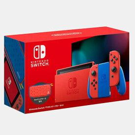 Nintendo Switch マリオレッド×ブルー セット プレゼント ギフト 家族 ファミリー [ラッピング対応可]