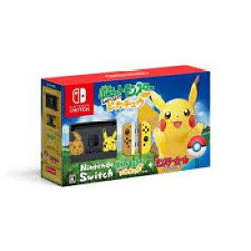 【個数制限無・全国送料無料 代引可 平日15時・土曜14時まで当日発送】Nintendo Switch 本体 ニンテンドー スイッチ ポケットモンスター Let's Go! ピカチュウセット(モンスターボール Plus付き)/HACSKFAGA/A 【ラッピング対応可】