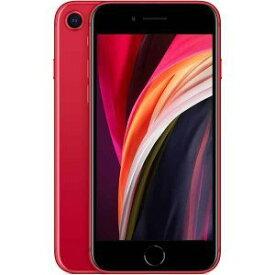 Apple iPhone SE 第二世代 iphonese 256GB SIMフリー アップル アイフォン スマートフォン[レッド]MXVV2J/A 新品 未開封 [ラッピング可]