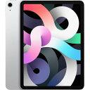 【新品未開封/保証未開始】iPad Air 10.9インチ 第4世代 2020 Wi-Fiモデル シルバー 256GB MYFW2J/A[ラッピング可]