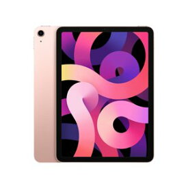 【新品未開封】iPad Air 10.9インチ 第4世代 2020 Wi-Fiモデル ローズゴールド 256GB MYFX2J/A[ラッピング可]