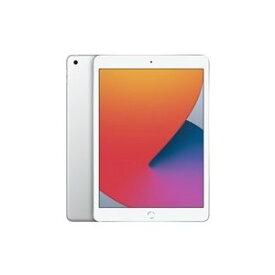Apple iPad 10.2インチ 第8世代 Wi-Fi 32GB 2020年秋モデル MYLA2J/A [シルバー] [ラッピング対応可]