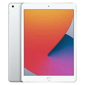 Apple iPad 10.2インチ 第8世代 Wi-Fi 128GB 2020年秋モデル MYLE2J/A シルバー[ラッピング対応可]