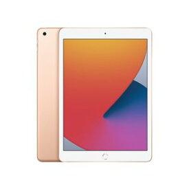 iPad 10.2インチ 第8世代 Wi-Fi 128GB 2020年秋モデル MYLF2J/A [ゴールド][ラッピング対応可]