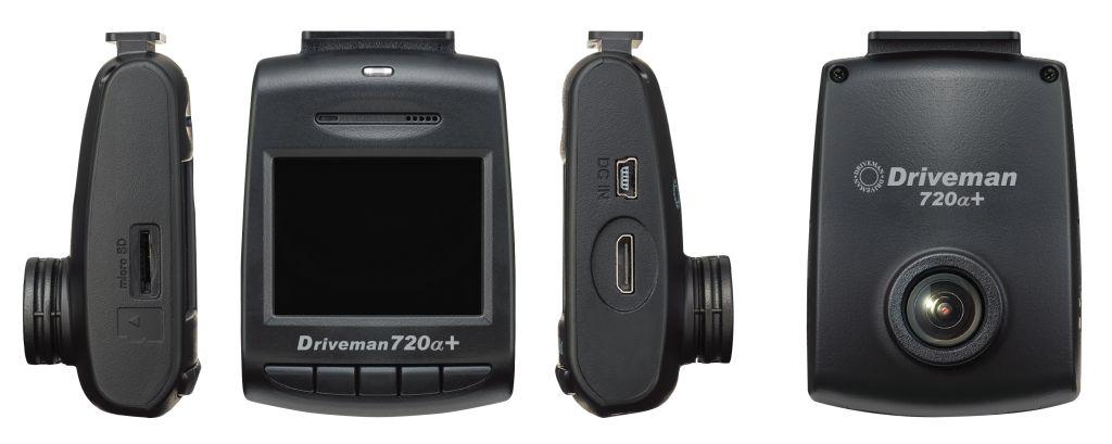デメテル ドライブレコーダー Drive man 720アルファ プラス DM-720A-PLUS 2〜5営業日発送