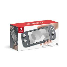 【キャッシュレス5%還元 全国送料無料】Nintendo Switch Lite GRAY グレー ニンテンドースイッチ 本体 任天堂 [ラッピング対応可]NKG
