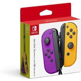 Nintendo Switch Joy-Con(L) ネオンパープル/ (R) ネオンオレンジ ニンテンドースイッチ ジョイコン [ラッピング対応可]