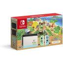 Nintendo Switch あつまれ どうぶつの森 セット 本体 任天堂 ニンテンドー スイッチ オンライン ギフト プレゼント 女…
