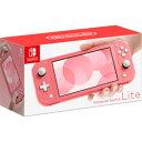 Nintendo Switch Lite コーラル ニンテンドースイッチライト 本体 任天堂 ピンク [ラッピング対応可]