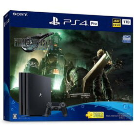 PlayStation 4 ファイナルファンタジー 7 リメイク 限定本体 セット プレイステーション4 CUHJ-10036 FINAL FANTASY VII REMAKE Pack(HDD:1TB) FF7 R SONY ゲーム機 ソフトセット [ラッピング不可]