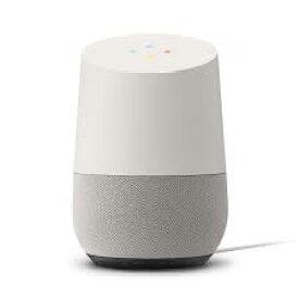 【個数制限無・大量購入受付中】【3万円以上で送料無料 代引可 平日15時・土曜14時まで当日発送】Google(グーグル) Bluetoothスピーカー Google Home【あす楽】 【正規品】【ラッピング対応可】