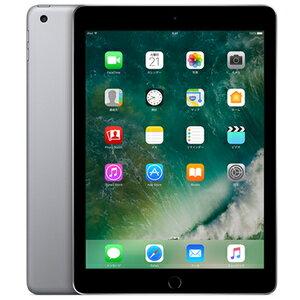 【送料無料 代引可 平日12時まで当日発送】タブレットPC APPLE(アップル) iPad 9.7インチ Wi-Fiモデル 128GB 2018年春モデル MR7J2J/A (スペースグレイ)(CPU:Apple A10)