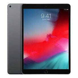 【全国送料無料 代引可 平日15時・土曜14時まで当日発送】APPLEアップル タブレット iPad Air 10.5インチ 第3世代 Wi-Fi 64GB 2019年春モデル MUUJ2J/A【ラッピング対応可】